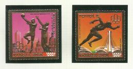 Sénégal  POSTE AERIENNE N°154, 155 Neufs** Cote 25.50 Euros - Senegal (1960-...)