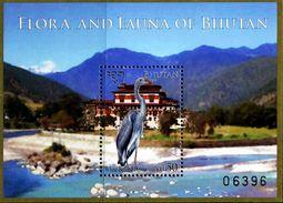 SA0384 Bhutan 2014 Animals Birds M/s  MNH - Bhoutan