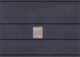 Italie - Eglise - Yvert 6 ( * ) - 4 Marges - Valeur 125 Euros * - Etats Pontificaux