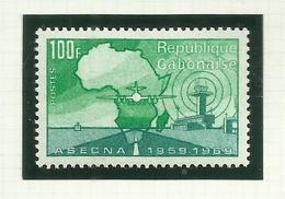 Gabon N°256 à 259 Neufs** Cote 4.45 Euros - Gabon