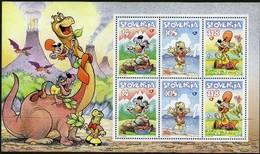 Slovenie Slovenija 1998 Yvertn°  Bloc 6 *** MNH  Cote 8,50 Euro - Slovénie