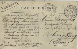 """1910 -French Post Card  To HAN KEOU / Poste Française And  Tch'ong-K´ing - Chine      """"  Via Transsibérien """" - Covers & Documents"""