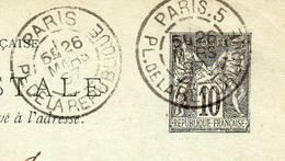 DAGUIN JUMELEE VARIETE PARIS Et  PARIS 5 PL. DE LA REPUBLIQUE Du 26 MARS 97  SUPERBE - Annullamenti Meccanici (pubblicitari)
