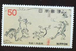 JAPON: Grenouilles, Lapin. Semaine Internationale De La Lettre.  1 Valeur Emise En 1990. Neuf Sans Charniere (MNH) - Grenouilles