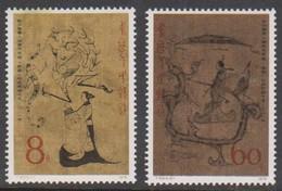 Y &T N° 2217/18 - Mi N°1479/80 - XX - (2217 =MH - 2218 =MNH) - 1949 - ... République Populaire