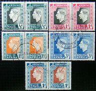 SOUTH AFRICA 1937 King George VI Coronation COMPLETE SET USED PAIRS Scott74-78 CV$8 - Oblitérés