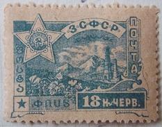 RUSSIE - U.R.S.S . CAUCASE Y&T N° 15 - 23 X 2 . Neufs Charnières