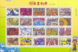 Taiwan 2006, Children's Drawings, Birds, Bees, Bus, Whale, Cat, Sheetlet