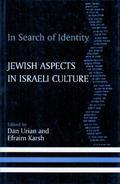 In Search Of Identity: Jewish Aspects In Israeli Culture Edited By Dan Urian & Efraim Karsh (ISBN 9780714648897) - Sociology/ Anthropology