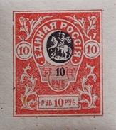 URSS - RUSSIE  Du Sud Y&T N° 34 - 35 - 36 - 37 - 38 - 39 - 41 - 42 - 44 Neufs Charnières