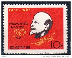 North Korea 1965  Michel 616  Mnh LENIN - Corée Du Nord