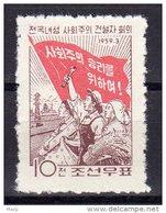 North Korea 1959  Michel 163  Mnh - Corea Del Norte