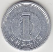 @Y@    Japan  1 Yen     (4347) - Japan