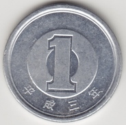 @Y@    Japan  1 Yen     (4348) - Japan