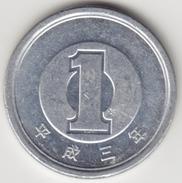 @Y@    Japan  1 Yen     (4349) - Japan