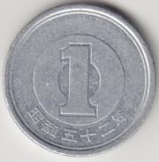 @Y@    Japan  1 Yen     (4353) - Japan