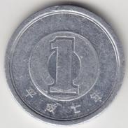 @Y@    Japan  1 Yen     (4355) - Japon