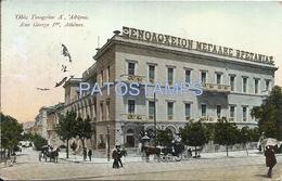 64088 GREECE ATHENES STREET GEORGE 1º & CARRIAGE A HORSE POSTAL POSTCARD - Greece