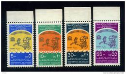 EGYPT / 1965 / UAE / SHARJAH / UN / UNESCO / NUBIAN MONUMENTS PRESERVATION / RAMESES II / HORSE / CHARIOT / MNH / VF - Schardscha