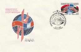 URSS FDC Espace 26/11/1988 - Verso Traces Collage Arrachage - FDC & Commémoratifs