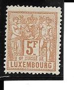 LUXEMBOURG Yvert N° 58 (*) - 1882 Allegorie