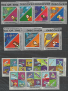 2 Pcs YEMEN - MNH - Space - Discover Of Universe - Man In Space - Space