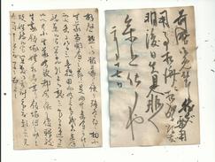 """2 ENTIERS Anciens Du JAPON...à 1 S.....oblitérés Et écrits Au Verso.""""..pour Spécialiste """" à Déchiffrer...à Voir.... - Briefe U. Dokumente"""