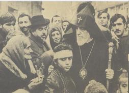 Earthquake In Armenia, 7.12.1988 - Vazken I Surpreme Patriarch And Catholicos Of All Armenians 11.12.1988 - Armenia