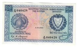 Cyprus 250 Mils 1/10/1981 XF+ - Chypre