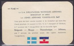 "24.IV.1951 Invitation On Ceremonial Welcome Of Yugoslav Airlines (JAT) Plane In Athens - ""Ellinikon"" Airport - Historische Dokumente"