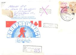 1999. Ukraine, The Letter By Registered Post To Moldova - Ukraine
