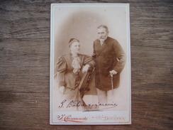 Fo.15MD. SUCZAWA.  Interesting Man And A Woman. Atelier: Chrzanowski. Old. Romania. 10.5 X 18 Cm. - Ancianas (antes De 1900)