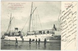 Bulgaria 1903 Varna - Nadezhda Ship In Frozen Seaport - Bulgaria