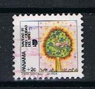 Panama Y/T 905 (0) - Panama