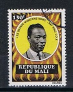 Mali Y/T LP 137 (0) - Mali (1959-...)