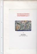 H.K. Card W. Folder  #6 - Hong Kong