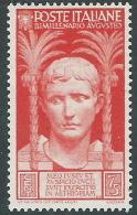 1937 REGNO AUGUSTO 75 CENT MH * - P44-3 - Nuovi