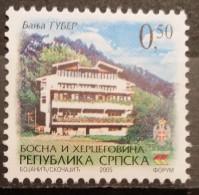 Bosnia And Herzegovina, Republic Of Srpska, 2005, Mi: 354 (MNH) - Bosnia And Herzegovina