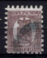 Finlandia 1870 5p.Unif.11 O/Used VF/F - Usati