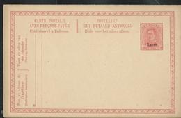 Carte  Neuve N° 6 (Eupen) - Stamped Stationery