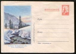 Russia USSR 1955 Registered Stationery Cover Khibiny Murmansk Reg., River Vudyavriok - 1950-59