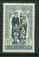 ALGERIE- Y&T N°330- Neuf Avec Charnière * - Algeria (1924-1962)
