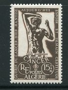 ALGERIE- Y&T N°332- Neuf Avec Charnière * - Algeria (1924-1962)