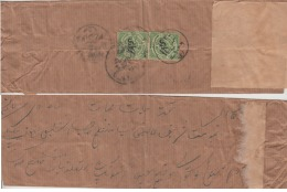 Hyderabad    1/2 A  X 2  ON  Service  Cover  # 93148  Inde Indien India - Hyderabad