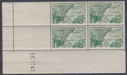 Maroc N° 245 XX : 4 F. 50 + 5 F. 50 Vert, En Bloc De 4 Coin Daté Du 19 . 7. 47 ; Sans Charnière, TB - Unused Stamps