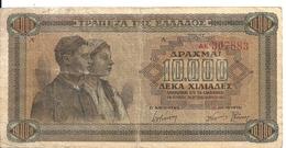GRECE 10000 DRACHMAI 1942 VF P 120 - Grecia