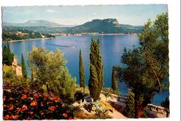 S1625 Cartolina Del Veneto - Garda (veneto) Lago _ CIRCOLATA 1976 - Italia