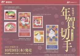 Japan 2014 Brochure Lunar New Year - Year Of The Goat - Sushi - Tempura (2014) - Sin Clasificación