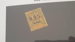 LOT 336739 TIMBRE DE COLONIE MADAGASCAR OBLITERE N°54 DEPART A 1 €