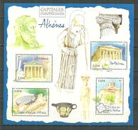FRANCE MNH ** Bloc 78 Capitales Européennes Athènes Grèce - Blocs & Feuillets